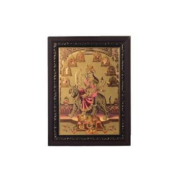 Nav Durga Laminated Golden Foil