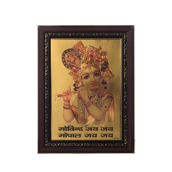 Krishna playing Flute Laminated Golden Foil