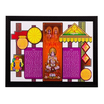 Siya Ram Hanuman Matt Textured UV Art Painting