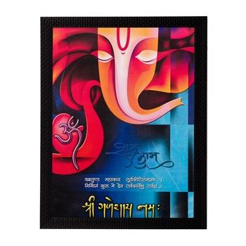 Om Ganesha Matt Textured UV Art Painting