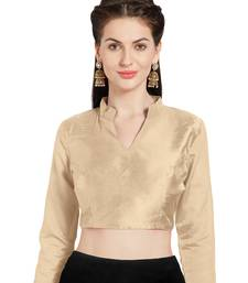 Beige Art Silk Readymade Saree Blouse