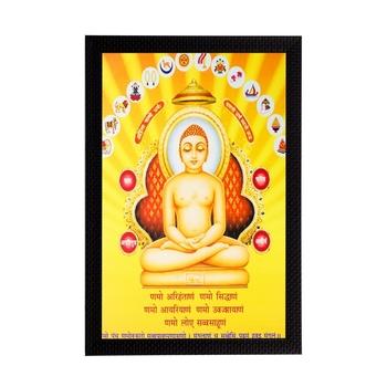Lord Mahavir Matt Textured UV Art Painting