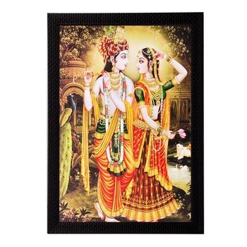 Radha Krishna Romantic Moments Matt Textured UV Art Painting