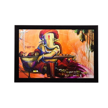Lord Ganesha Playing Sitar Matt Textured UV Art Painting