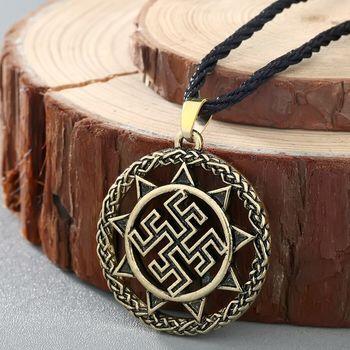 Vintage Swastik Talisman Bronze Pendant Necklace Chain for Men Women Boys Girls