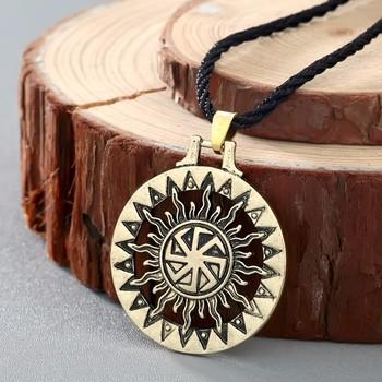 Vintage Swastik Chakra Talisman Bronze Pendant Necklace Chain for Men