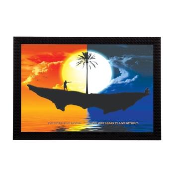 Evening & Night View Satin Matt Texture UV Art Painting