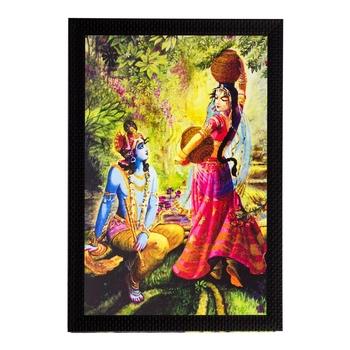 Lord Krishna Matt Textured UV Art Painting