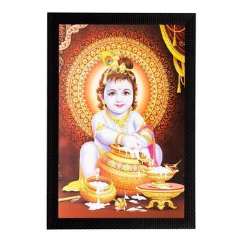 Laddu Gopal Matt Textured UV Art Painting