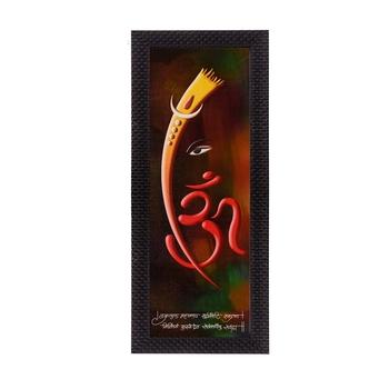 Lord Ganesha and Om Matt Texture UV Art Painting