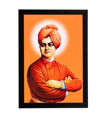 Swami Vivekananda Satin Matt Texture UV Art Painting