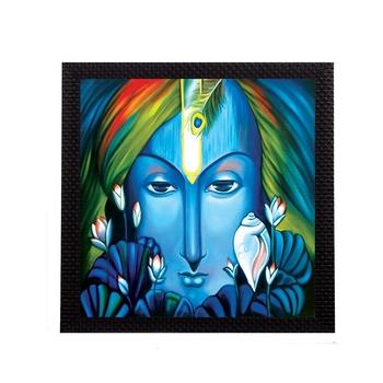 Powerful Lord Krishna Satin Matt Texture UV Art Painting