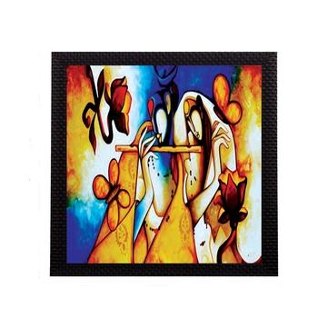 Great Lord Krishna Radha Satin Matt Texture UV Art Painting