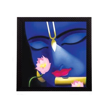 Enlightening Krishna Satin Matt Texture UV Art Painting
