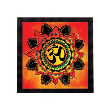 Holy Om Satin Matt Texture UV Art Painting