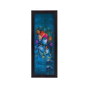 Musical Lord Krishna Satin Matt Texture UV Art Painting