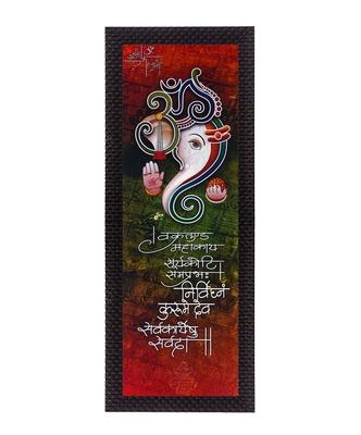Face Of Lord Ganesha Satin Matt Texture UV Art Painting