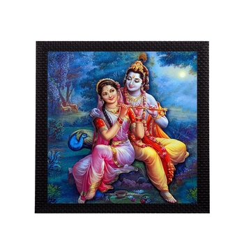 Musical Radha Krishna Satin Matt Texture UV Art Painting