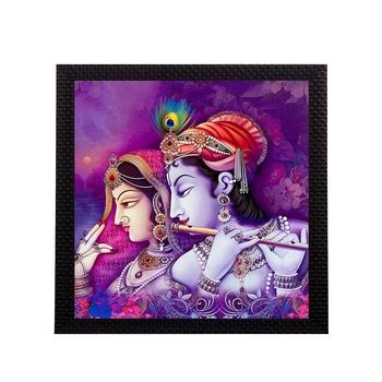 Purple Radha Krishna Satin Matt Texture UV Art Painting