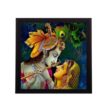 Musical Krishna Radha Satin Matt Texture UV Art Painting