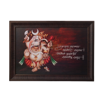 Ganesha Vakratund Shlok Satin Matt Texture UV Art Painting