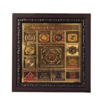 Sampurna Vastuyanta Laminated Golden Foil