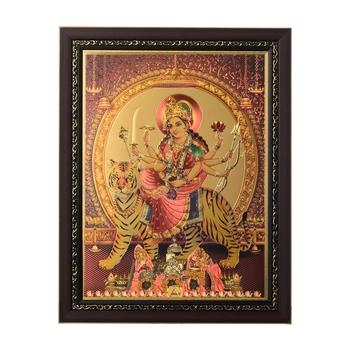 Goddess Durga Laminated Golden Foil