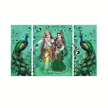 Set of 3 Radha Krishna Premium Canvas Painting