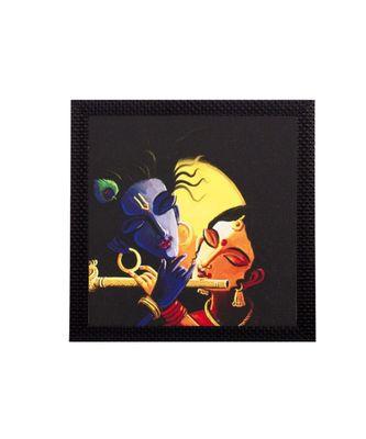 Adorable Lord Krishna Radha Satin Matt Texture UV Art Painting