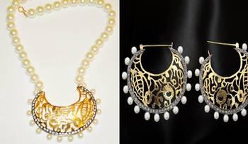 Design no. 12.1407....Rs. 3300