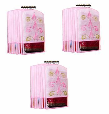Atorakushon® Fabric Printed Hanging Saree Cover Wardrobe Organiser Pack of 18