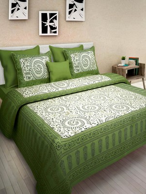 100% COTTON RAJASTHANI  MULTICOLOUR PRINT DOUBLE BEDSHEET WITH 2 PILLOW COVERS, KING SIZE