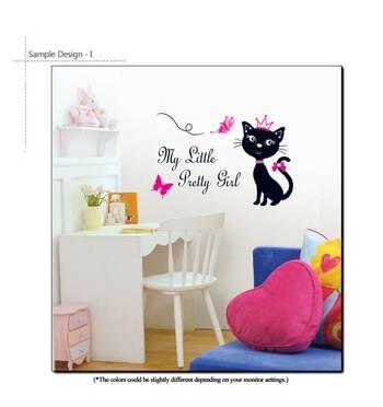 Black Beauty Wall Sticker