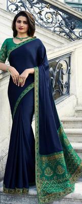 Royal blue plain silk saree with blouse