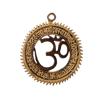 Om wall hanging with Gayatri Mantra Brass Decorative