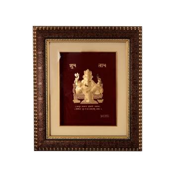 Lord Ganesha Shubh Labh Framed Golden Foil