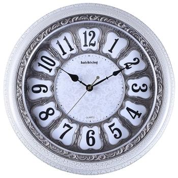 White,Silver Premium Designer Wall Clock( 44 cm X 44 cm)