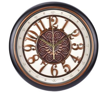 Decorative Analog Black and Brown Wall Clock