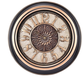 Decorative Analog Black and Brown Wall Clock