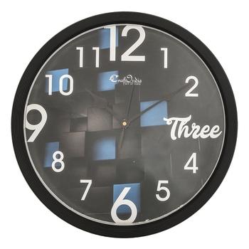 Designer Round Analog Black Wall Clock