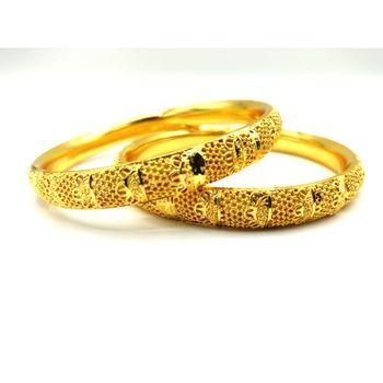 Gold Plated Designer Bangles Set Of 2