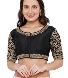 Women's Black Cotton Silk Readymade Free Size Saree Blouse