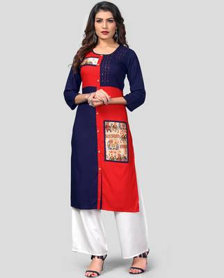 Multicolor & White Printed Rayon Stitched Straight Women's Kurta With Palazzo Set