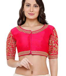 Women's Pink Cotton Silk Readymade Free Size Saree Blouse