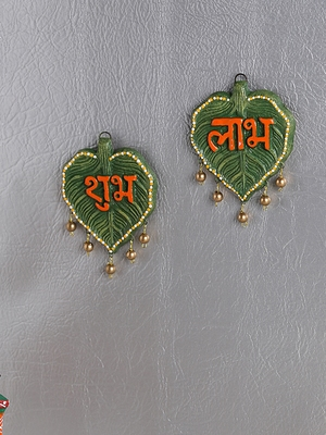 Leaf Design With Bells Terracota Wall Hanging For The Festival