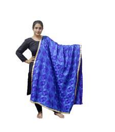 Royal Blue Phulkari Bagh