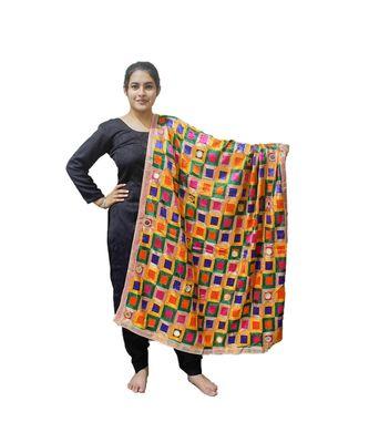 Multi Coloured Phulkari Bagh with Mirror Work