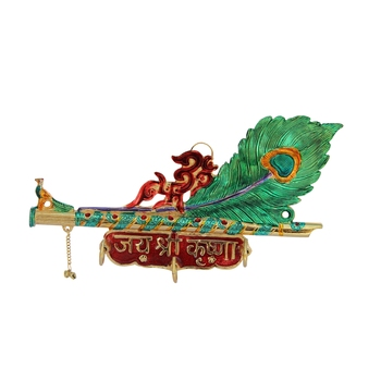 Key holder Feather shaped with flute multicolor in metal