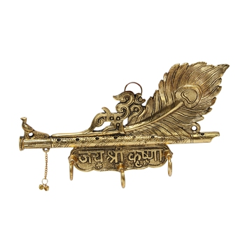 Key holder Feather shaped with flute Antique color in metal