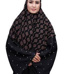 Justkartit Daily Wear Ivory Color Chiffon Square Scarf Hijab Dupatta